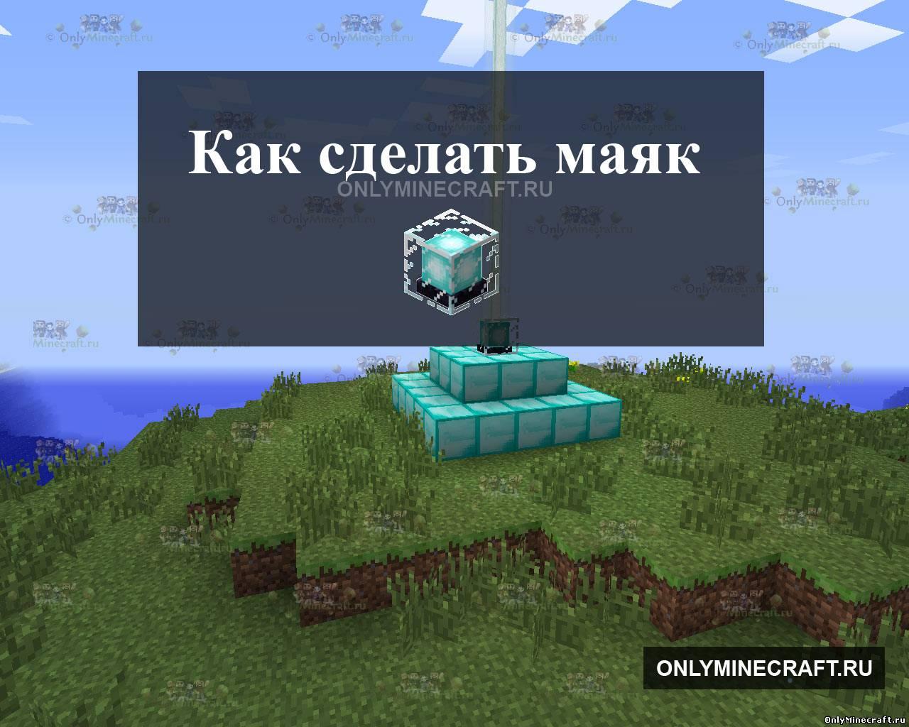 Где находится папка.minecraft - Minecraft Load 13