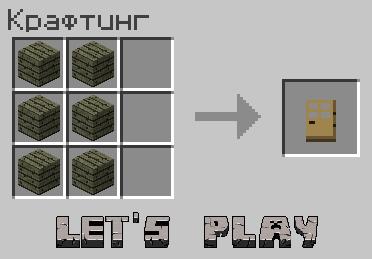 Как сделать в minecraft дверь фото 572