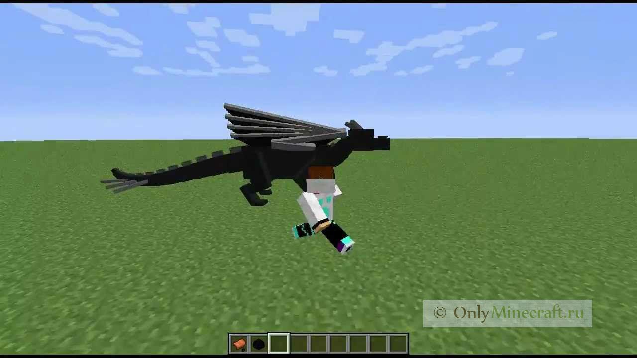 Как можно сделать в майнкрафте дракона фото 982