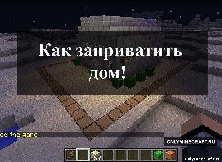 Майнкрафт как скачать майнкрафт - 52bda