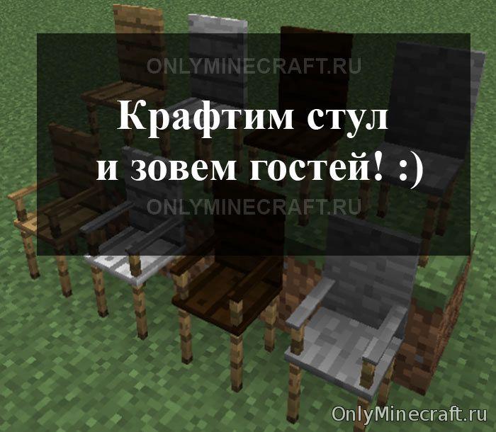 Как сделать книгу в minecraft - Minecraft Load. как выращивать арбузы на се