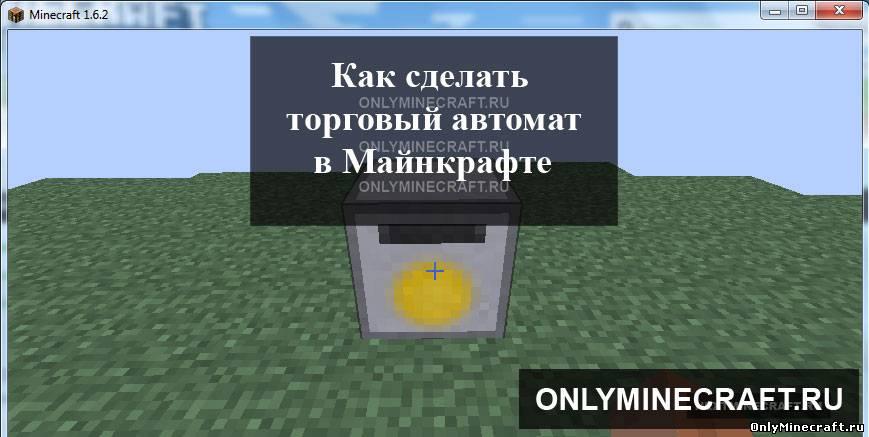Игровые автоматы играть с телефона