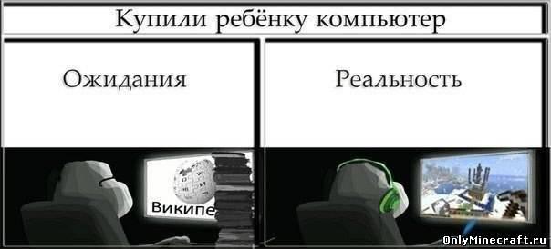 ребенок и комп)