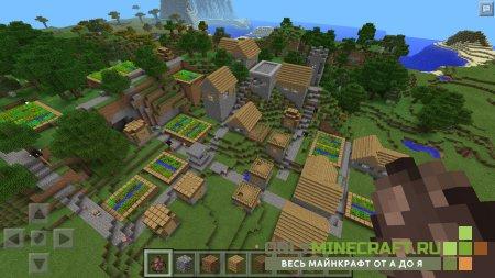 3 локации в Minecraft Pocket Edition