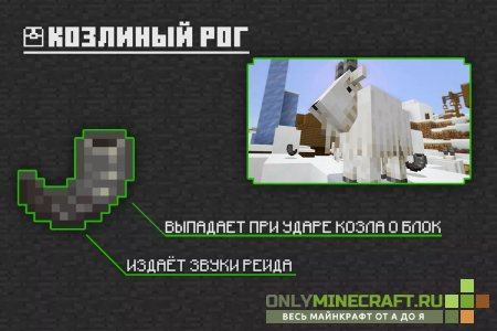 Minecraft PE 1.16.210.53