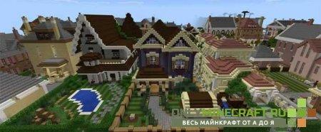 Городские карты для Minecraft PE